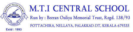 Contact Us | mti central school